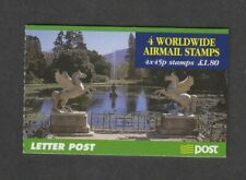 Ireland - 1998, £1.80 Birds Booklet - MNH - SG 1057ac