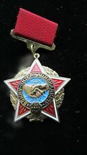 """RUSSIAN CCCP  Army Medal """"To Soldier-Internationalist"""" for Soviet-Afgan War !"""