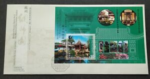 China Hong Kong 2003 Mainland Scenery S/S No.2 Suzhou Garden FDC 神州风貌系列第二号苏州网师园