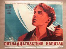 RUSSIAN USSR SOVIET MOVIE POSTER Пятнадцатилетний капитан 1945 ON LINEN ORIGIN