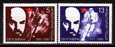 Bulgaria 1987 Sc3288-9 Mi3615-6 2v mnh October Revolution, Russia, 70th-Lenin
