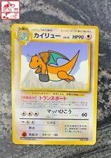 Vintage Pokemon 1998 Dragonite (ANA Promo) - Japan Exclusive