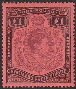 Nyasaland 1938 KGVI £1 Purple and Black UM Mint SG143 cat £60 MNH