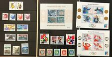 Norway Year 1992 Stamps MNH
