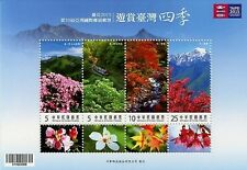 China Taiwan 2014 S/S TAIPEI 2015 - 30th Asian International Stamp Expo Flower