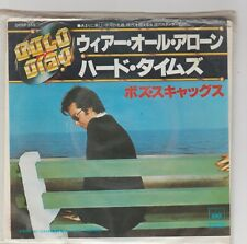 "Boz Scaggs- We're All Alone Japanese 7"" single."