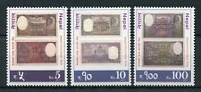 Nepal 2017 MNH First Paper Note Bank Notes Banknotes 3v Set Stamps