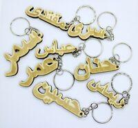 """Schlüsselanhänger """"NAME"""" mit Wunschgravur aus Holz- Arabische  Name  اسماء عربي"""