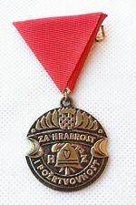 Croatian Fire Association, Croatian firefighters order - PLAMENICA, Rarre !