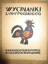 ART POPULAIRE POLOGNE ETHNOGRAPHIE UDZIELA 14 PLANCHES 1937 DECORATION FOLKLORE