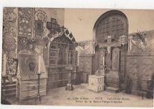 Nice Cathedrale Russe Icone de la Sainte Vierge Golgotha France Postcard 373a