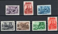 Russia, Soviet union, 1949, Sc 1334-40, Mi 1318-24 ,  MNH