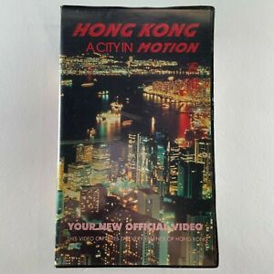 HONG KONG a city in motion VHS travel video