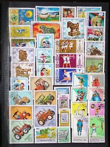 COLLECTION OF MONGOLIA STAMPS