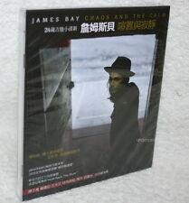 James Bay Chaos And The Calm 2015 Taiwan CD w/BOX
