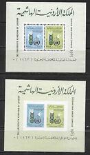 JORDAN , UN , 1963 , FREEDOM FROM HUNGER , 2 S/S's IMP/P , MNH