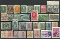 ARGENTINA  LOT 32 STAMPS DIFFERENT MH MNH HIGH CATALOGUE VALUE