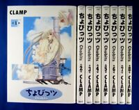 Chobits 1-8 Comic Complete set - CLAMP /Japanese Manga Book  Japan