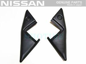 NISSAN GENUINE FAIRLADY Z32 300ZX Inner Door Side Mirror Corner Garnish Trim Set
