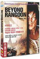 Beyond Rangoon / John Boorman, Patricia Arquette, U Aung Ko, 1995 / NEW