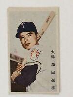 1960' Japanese Baseball Menko Card 'HAKODA' Taiyo Whales