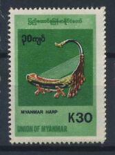 Burma 1999 Mi. 346 Nuovo ** 100% Native Instruments