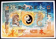 2002 NEW CALDONIA YEAR OF HORSE STAMPS SOUVENIR SHEET SEAHORSE SEA HORSE ZODIAC