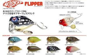 Megabass NOISY CAT FLIPPER 6cm 17,7g Fishing Lures (Various Colors)