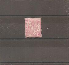 TIMBRE MONACO 1891 N°15 NEUF* MH COTE 250 EUROS