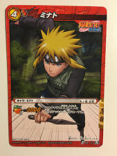 Naruto Miracle Battle Carddass Promo P NR-21