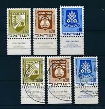 212656) Israel Nr.486-8**+gest. Wappen
