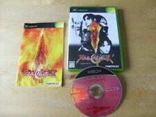 Original Xbox Game - SOUL CALIBUR 2  - NTSC/J - Japanese Import Game
