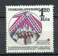 32969) Czechoslovakia 1971 MNH Space 1v Scott #1720A