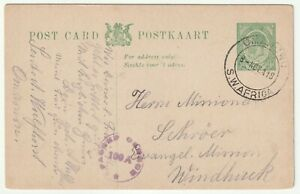 1918 SOUTH WEST AFRICA OMANURU? POSTAL STATIONERY CARD PASSED CENSOR 100A - SWA