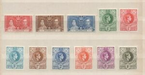A very nice  unused Swaziland George VI group to 1/-