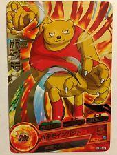 Dragon Ball Heroes Promo GDPB-52 Version Gold