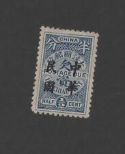 c162 China 1912 Postage Due 1/2c mint couple of tiny tone spots SG D233