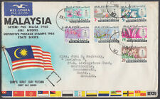 Malaysia Pulu Pinang Orchid Flowers / Definitives FDC; Penang/M2 CDS; 1965