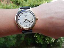 LUCH Mechanical Watch, Gold Plated Case & Mechanism, USSR Russian Soviet, 1980s