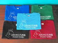 Studio Ghibli T-Shirt | Various Colours Vintage Style Shirt - Totoro Howl's Kiki