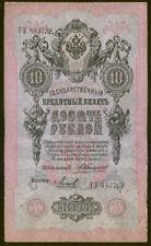 Russia 10 Rubles 1909 Pick 11b aF Konshin Miheev
