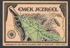 Judaica - Israel Palestine Kkl Jnf 25th Birth 1946 Emek Jezreel Map Pc Postcard