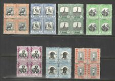 Sudan 1951 SG 123-9 Definitives Blocks of 4 UMM MNH Choice