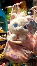 Disney Parks Baby Babies Marie Cat in a Blanket Pouch Plush New with Tags