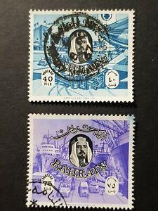 Bahrain: 1966 definitives; 40f & 75f fine used; SG144 & SG146