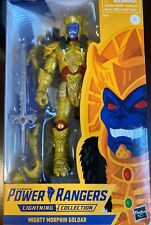 "2019 Power Rangers LIghtning Collection Mighty Morphin 6"" GOLDAR GameStop Hasbro"