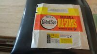 1964 Topps Giant-Size All-Stars Baseball Card ORIGINAL WRAPPER - VG - SCARCE