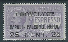 1917 REGNO POSTA AEREA NAPOLI PALERMO MH * - RR12890-5