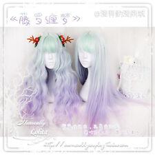 Japan Dreamlike Sweet Loli Harajuku Green Purple Gradient Cosplay Faily Wig Gift