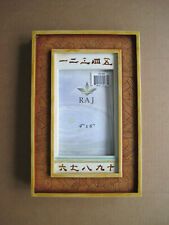"""Heavy picture frame with bamboo design - 10 1/2"""" x 6 3/4"""" in size"""